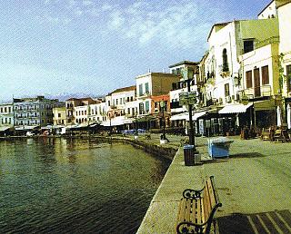 Click image for larger version  Name:HANIA PORT.jpg Views:122 Size:119.4 KB ID:15213