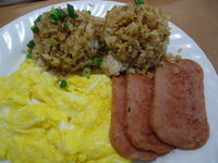 Name:   fried rice spam and eggs.jpeg Views: 158 Size:  8.3 KB