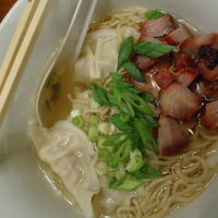 Name:   deluxe-saimin-bowl.jpg Views: 85 Size:  22.6 KB
