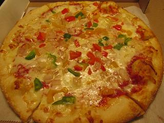 Click image for larger version  Name:Friendly's Pizza.jpg Views:13 Size:70.3 KB ID:35339