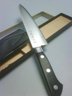 Click image for larger version  Name:knife.jpg Views:141 Size:19.0 KB ID:6055